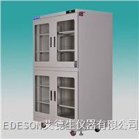 电子防潮箱 EDS-870L