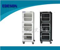 IC防潮箱 干燥柜 EDD-720L
