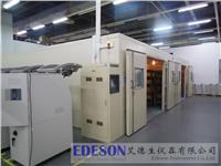 宁波高温老化房|奉化高温老化房 EWR-30P-A