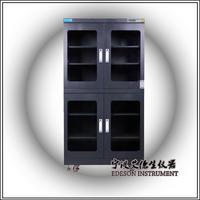 防静电防潮箱 防潮柜 EDJ-870L