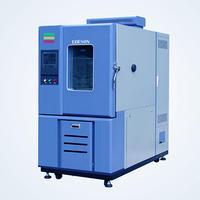 锂电新能源高低温试验箱|防爆型交变高低温箱
