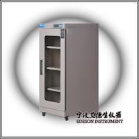 工业防潮柜 电子干燥柜 EDD-160L