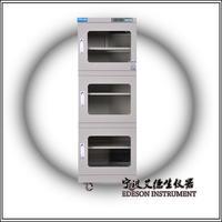 电子防潮箱 干燥柜 EDF-720L
