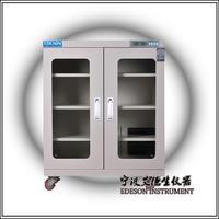 电子防潮箱 光学干燥柜 半导体防潮柜 EDF-430L