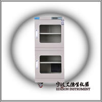工业电子防潮柜 防潮箱 EDF-240L