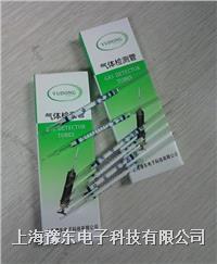 氯化氢气体检测管 HCl