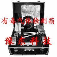 突发事故危险源检测箱 YD1 YD-1