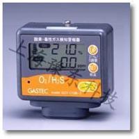GOT-110B-2S便携式氧气/硫化氢气体检测仪 GOT-110B-2S