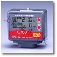 GOT-110A-2便携式氧气/一氧化碳气体检测仪 GOT-110A-2
