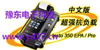 煙氣分析儀 testo 350 XL 環境監測專用儀器 testo 350 XL
