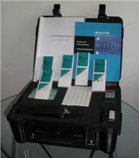 气体快速检测仪/气体应急检测仪/气体应急检测箱 YD-20 YD-20