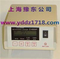 台式氯气检测报警仪Z400XP Z-400XP