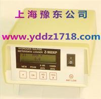 泵吸式硫化氢检测仪 Z900XP Z-900XP