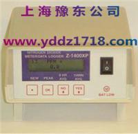 泵吸式二氧化氮检测仪Z1400XP Z-1400XP
