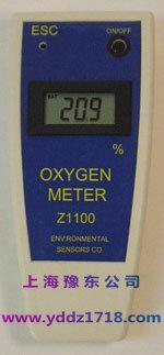 手持式氧气浓度检测报警仪 Z1100 Z-1100
