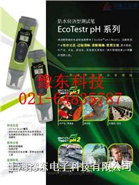 EcoTestr pH 2 系列防水经济型测试笔 EcoTestr pH 2