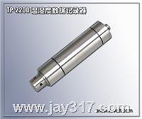 T-2200高温温湿度记录器 T-2200