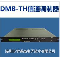 DTMB-TH信道调制器 T3000