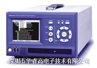 射频信号源发生器 RTX130A