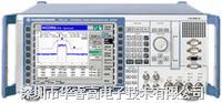 CMU200手机综测仪 CMU200
