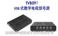 CMMB数字电视调制器 TVB-597