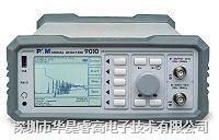 全兼容EMI测试接收机 9010