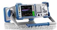 EMI测试接收机 ESL3