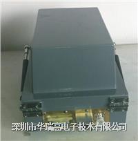手机屏蔽箱 HRG-2914