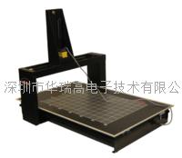电磁兼容诊断系统 RSE321