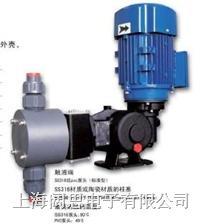 化工加药泵 ps1d054化工加药泵
