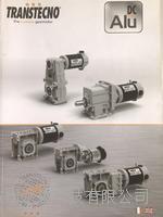 中意合资诠世減速機 涡轮蜗杆、斜齿轮、平行轴、伞齿轮等各型減速機