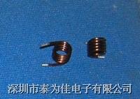 无线话筒线圈 0.8X3.0X4.5T
