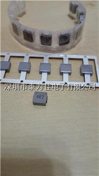 一体成型贴片电感 0603 4R7