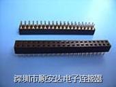 排母连接器1.27mm/2.0mm/2.54