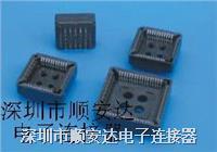 PLCC插座 PLCC插座28,32,44,52,68,84P