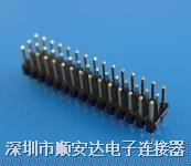 排针1.27mm2.0mm 2.54mm 排针1.27mm2.0mmm2.54mm