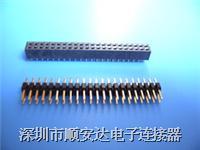 2.0排母 间距1.27mm2.0mm2.54mm