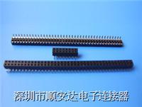 排母 间距1.27mm2.0mm2.54mm