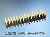 2.0贴片排针 间距1.27mm2.0mm2.54mm
