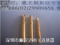医疗电缆针孔件 适合直径0.3mm,0.5mm,0.8mm,1.0mm,1.5mm,2.0mm,3.0mm