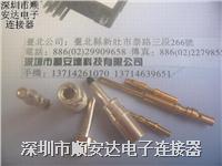 双曲面线簧针孔件 合直径插1.0mm,1.2mm,1.5mm,2.0mm,2.20mm,2.5mm,3.0mm,4.0