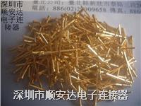 PCB插针 PCB插针 线路板插针直径0.3mm,0.4mm,0.5mm,0.8mm,1.0mm,1.5mm,2