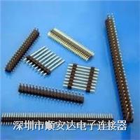 双排针2.0 双排针2.0  双排针2.54,间距1.27mm2.0mm2.54mm