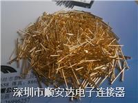 导针,导针 骨架导针 直径0.5,.8mm,1.0mm,1.5mm,2.0mm,3.0mm。