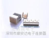 高速背板高速背板连接器 高速背板高速背板连接器,2.0高速背板高速背板连接器系列