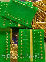 导针导针导针 导针导针导针 导针导针 PCB导针导针0.3mm,0.4mm,0.5mm,0.8mm,0.5