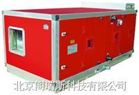 组合式空气处理机组CLCP CLCP003/004/006/008/010/020/030/040/050/060/070/08