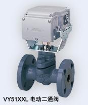 ACTIVAL电动二通阀VY5151L