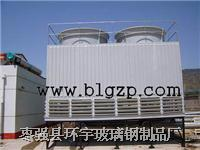 方形逆流冷却塔 FNL方形逆流冷却塔