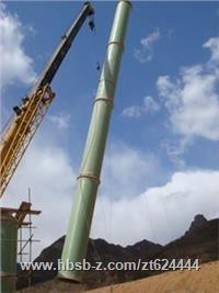 玻璃钢烟囱,耐高温玻璃钢烟囱,热电厂玻璃钢烟囱 ≥Φ300mm